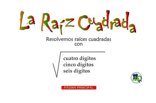 RAÍCES CUADRADAS. ACTIVIDADES.